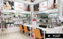 写真「ネイルサロン ネイルキューブ イオン浜松志戸呂店」